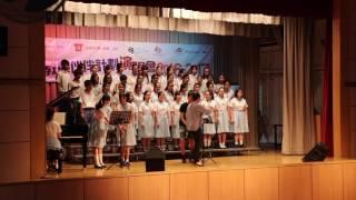 學校合唱教學伙伴計劃音樂會2017 迦密聖道中學 - Fly