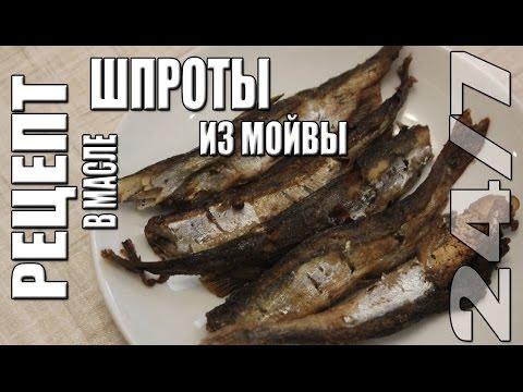 Фито чай Крепкий сон Карпатский чай