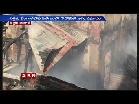 Blaze Breaks Out At Toy Godown In Siliguri At West Bengal  | ABN Telugu teluguvoice