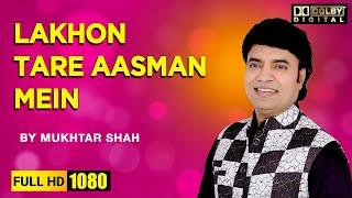 Lakhon tare aasman mein   Film - Haryali aur rasta   By Singer Mukhtar Shah & Priyanka Mitra