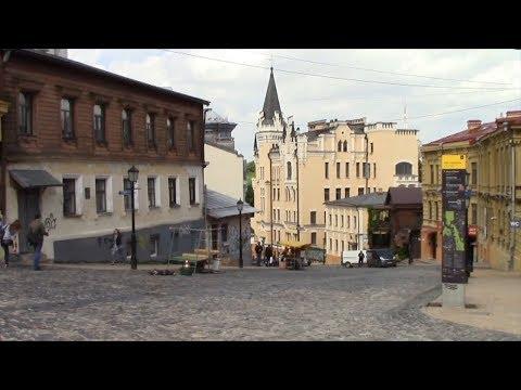Достопримечательности Киева Андреевский спуск