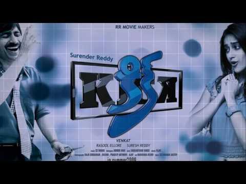Kick [HQ] - BGM | Kick[2009] | Ravi Teja | Ileana