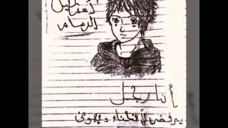 رسم روووعة اسماعيل الرسام