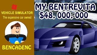 "Roblox Vehicle Simulator | Let's Play with ""BenTrevita"" the most expensive car in Roblox"