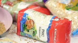 Які каші допомагають худнути та як обрати рис