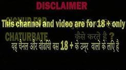 चतुर्बते  टुटोरिअल (how to register on chaturbate India )
