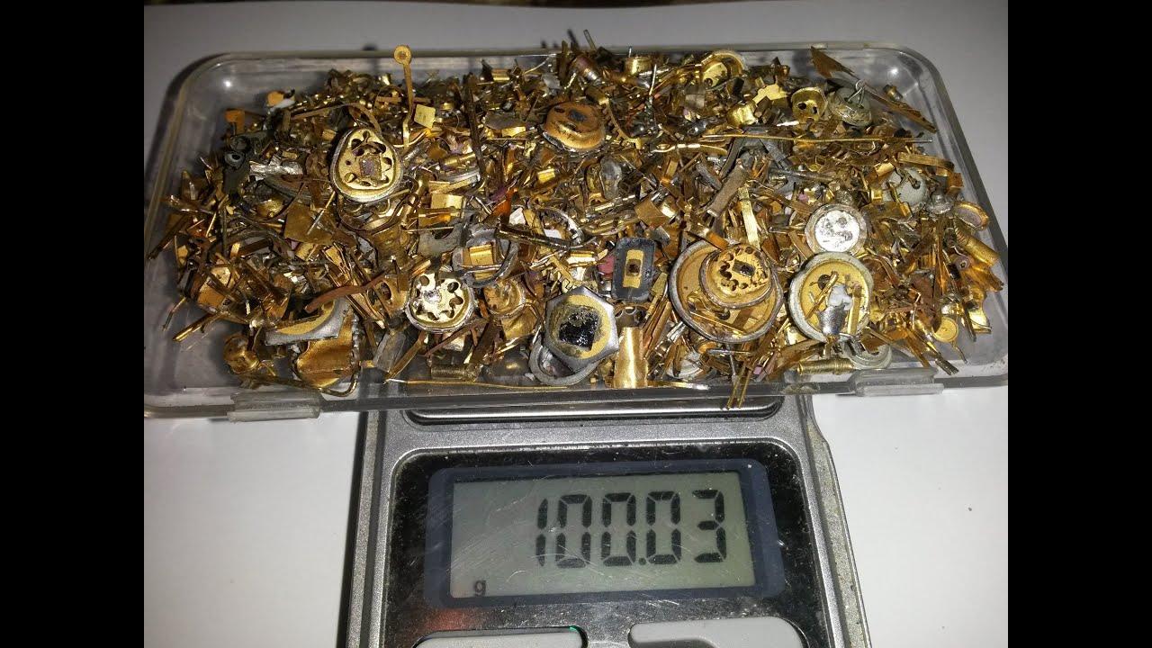 Золото со 100 грамм советской лигатуры.