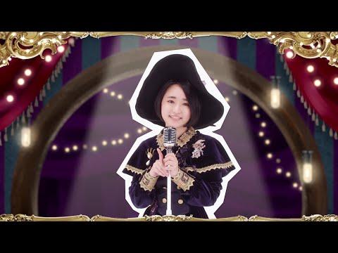 Youtube: gudafuwa everyday / Aoi Yuki