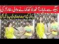 Bigo Say Monthly 8 Lakh Rupy Kamany Wali || Bigo Star Neha Khan