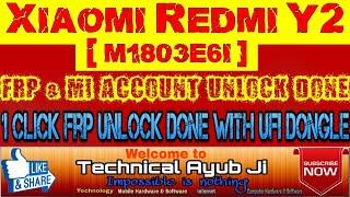 Xiaomi Unlock How To