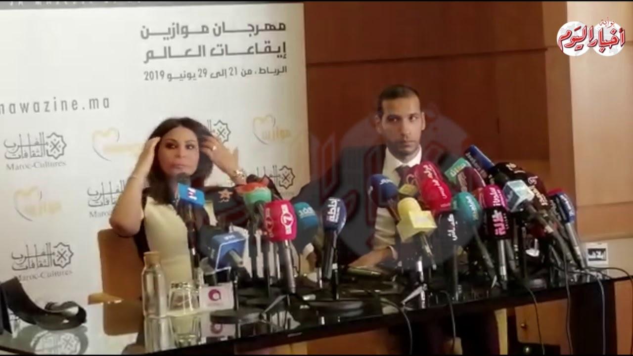 أخبار اليوم | اليسا ترد على تصريحات ميريام فارس ضد مصر