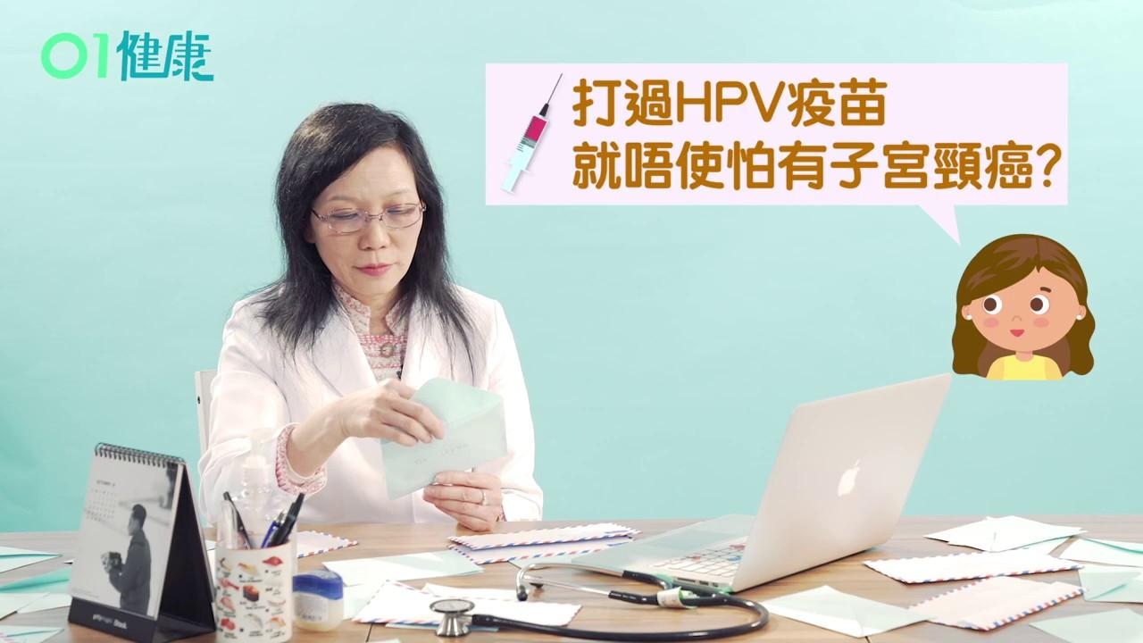 【女性診療室】別信胸大與乳癌有關!醫生拆解乳癌子宮頸癌謬誤 - YouTube