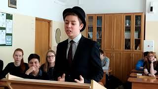 Спектакль «Суд над Раскольниковым»