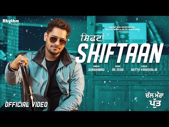 Shiftaan | Chal Mera Putt | Gurshabad | Dr. Zeus | Satta Vairowalia | In Cinemas