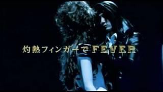 2010年7月28日に発売されるシングル「灼熱フィンガーでFEVER!」のCM.