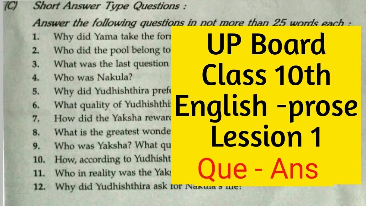 UP BOARD | CLASS 10 | English Prose | Chapter 1 | Short | Que - Ans