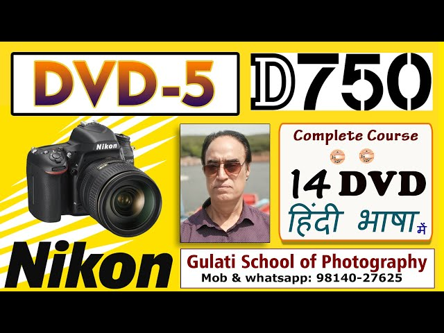 05 DVD | Nikon D750 Camera | Focusing Modes | Custome White Balance | Course कोर्स हिंदी में