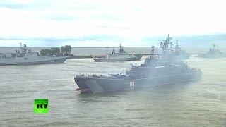 В Балтийске состоялся морской парад в честь Дня ВМФ