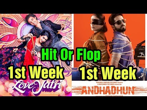 Loveyatri Vs Andhadhun 7th Day Box Office Collection | 1st Week Collection | Who Wins?