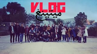 Gambar cover VLOG 07 - MEETING OUJDA