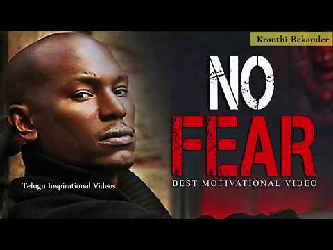 How to Overcome FEAR  in Telugu Inspirational/Motivational Videos