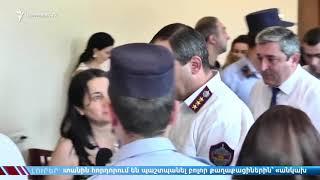 ԼՈՒՐԵՐ 13։00  Դատավորը մերժեց Քոչարյանի պաշտպանի միջնորդությունը ինքնաբացարկ չհայտնեց