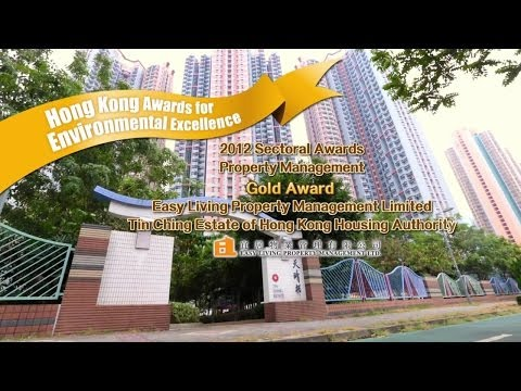 1-minute Green Talk : Tin Ching Estate of Hong Kong Housing Authority