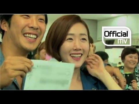 STAR(별) _ SO CUTE(귀여워) (with 10cm) MV