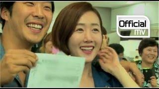 Video STAR(별) _ SO CUTE(귀여워) (with 10cm) MV download MP3, 3GP, MP4, WEBM, AVI, FLV Agustus 2018