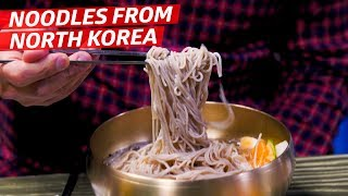What Does Traditional North Korean Food Taste Like? — K-Town