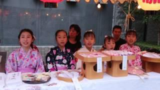 平成28年7月16日に行われた祇園祭宵山における保昌山のわらべ歌です。