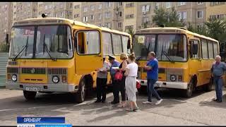 «Вести Оренбуржья. События недели» от 20 августа 2017