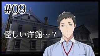 [LIVE] #09 社築の朗読&滑舌武者修行+雑談