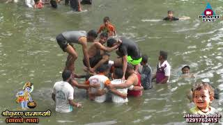 Dahi-Handi Utsav Wavanje 2018