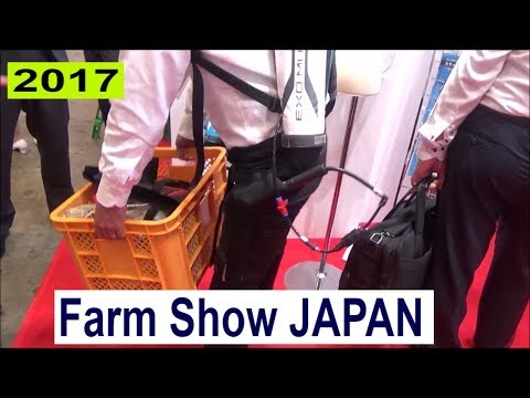 Agriculture Exhibition 2017 JAPAN