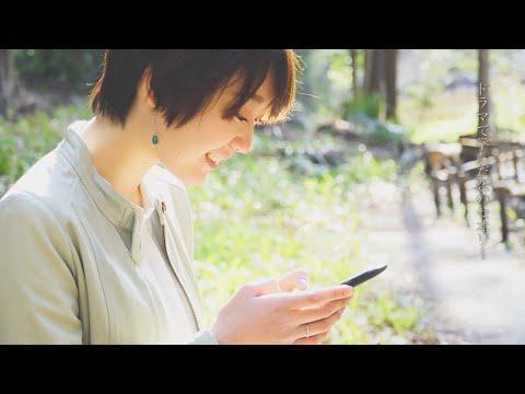 Hazu.「face」MUSIC VIDEO