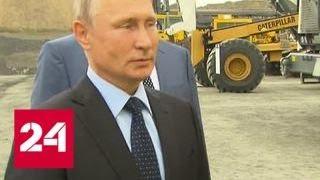 Путин: программа расселения аварийного жилья в России будет продолжена - Россия 24