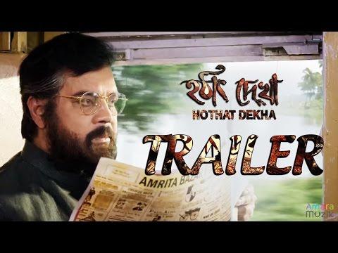 bengali movie hothat nirar jonno free