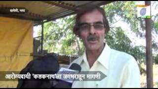 Ahmednagar Kadaknath_Hen Breed Story
