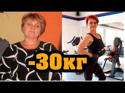 Похудеть женщине после 50. Жизнь после похудения.