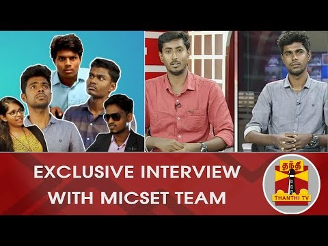 EXCLUSIVE Interview with Mic Set Team (Sriram and Gokul) | Inaiya Thalaimurai | Thanthi TV