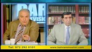 Bahram Moshiri, Hossein Faraji, بهرام مشيري « گفتگو با حسين فرجي »؛