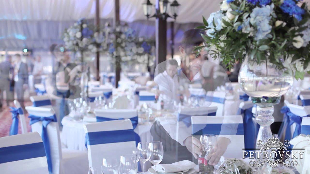 11052013 Aqua Blue Wedding Youtube