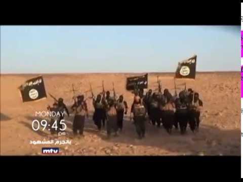 بالجرم المشهود - Episode 15 - Promo