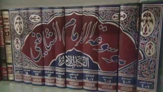 Video Klarifikasi Shalawat Nariyah dan Permohonan Maaf Ustadz Abdullah Hadrami download MP3, 3GP, MP4, WEBM, AVI, FLV Oktober 2018