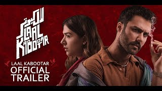 Lal Kabootar hits theatres on March 22, 2019.