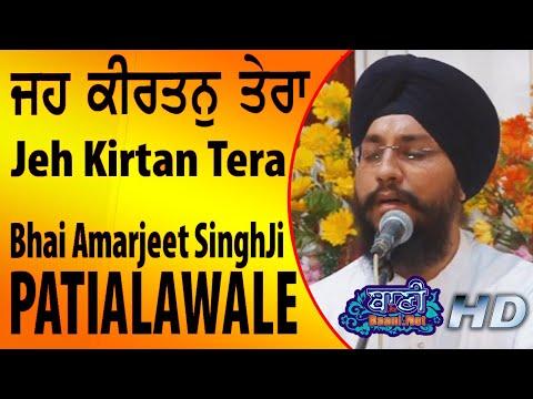 Jeh-Kirtan-Tera-Bhai-Amarjeet-Singhji-Patiala-31-March-2019-Ambala