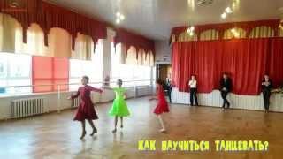 Обучение танцам бесплатно СПб