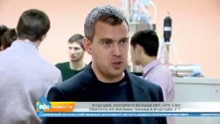 'Новости  Омск' ОмГТУ 21 10 2015