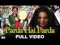 Parda Hai Parda Full Video - Amar Akbar Anthony | Mohammad Rafi | Rishi Kapoor, Neetu Singh